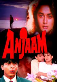 Anjaam (1994) Netflix HD 1080p