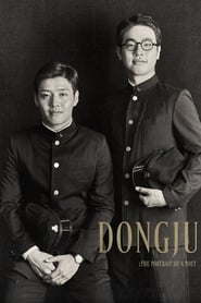 Dongju: The Portrait of a Poet