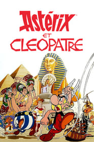 Астерикс и Клеопатра