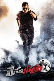 Race Gurram 2014 (Hindi Dubbed)