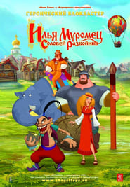 Ilya Muromets i Solovey Razboynik Watch and get Download Ilya Muromets i Solovey Razboynik in HD Streaming