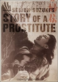 Plakat Story of a Prostitute