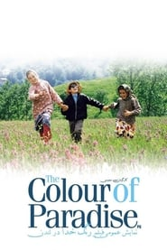 The Color of Paradise (1999) Netflix HD 1080p