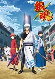 Gintama streaming vf poster