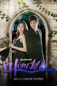 Watch Witch's Castle season 1 episode 38 S01E38 free