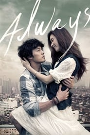 Always (2011) Watch Online Free