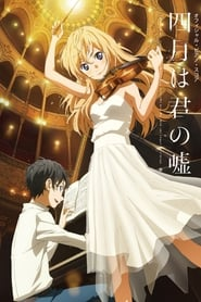 Your Lie in April en streaming