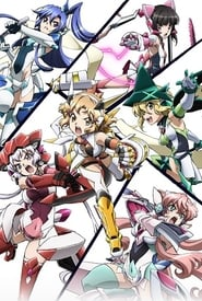 Symphogear streaming vf poster