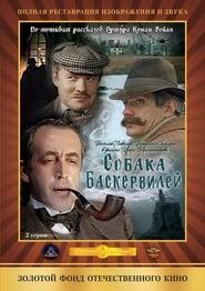 The Adventures of Sherlock Holmes and Dr. Watson Season 3