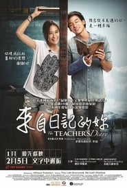 The Teacher's Diary Watch and get Download The Teacher's Diary in HD Streaming