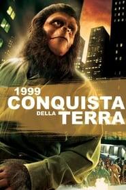 1999: Conquista della Terra