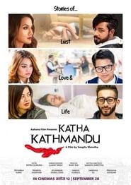 Katha Kathmandu