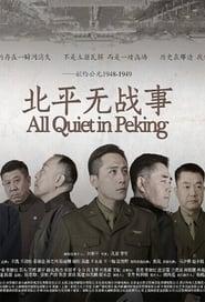 All Quiet in Peking