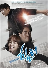 Healer streaming vf poster
