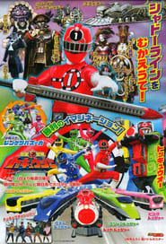 Super Sentai - Season 1 Episode 48 : The Black Supply Depot! Close Call at the Theme Park Season 38