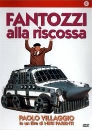 bilder von Fantozzi alla riscossa