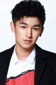 Yang Xuwen