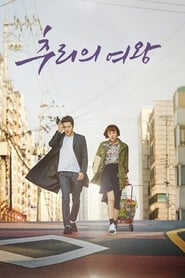 Streaming Queen of Mystery poster