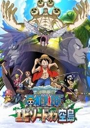 One Piece Episode of Sorajima