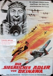 Attack Squadron! se film streaming