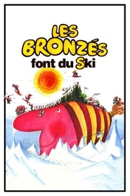 Загорелые на лыжах