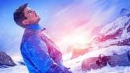Captura de Bajo cero: milagro en la montaña