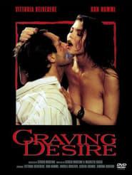 Bilder von Craving Desire