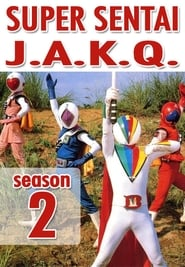 Super Sentai - Season 1 Episode 20 : Crimson Fight to the Death! Sunring Mask vs. Red Ranger Season 2
