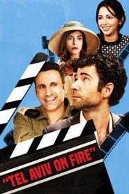 תל אביב על האש Netflix HD 1080p