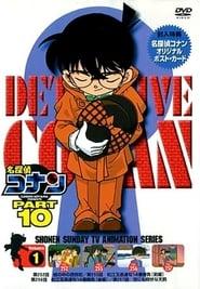 Detective Conan Season 10