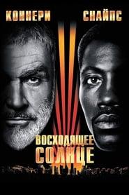 Watch Джек Ричер streaming movie
