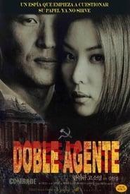 Double Agent affisch