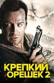 Watch Ультиматум Борна streaming movie