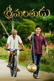 Srimanthudu 2015 Full Movie Tamil Dual Audio Watch Online HD