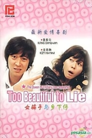 Tagalog Dubbed Too Beautiful to Lie (2004)