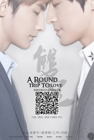 A Round Trip to Love Part 2 (2016)