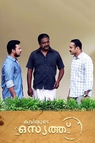 Kaviyude Osyath (2017) HDRip Malayalam Full Movie Online