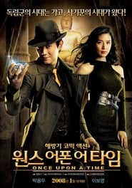 Photo de Once Upon a Time in Seoul affiche