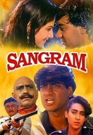 Sangram (1993)