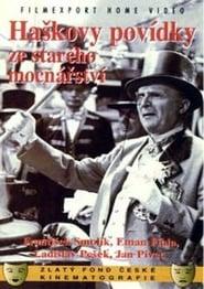 Photo de Haškovy povídky ze starého mocnářství affiche