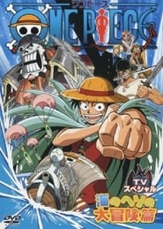 One piece TV special: Umi no heso daiboken hen