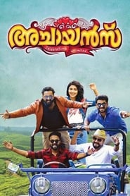 Achayans (2017) Malayalam Full Movie Watch Online