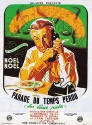 Les casse-pieds (1948)