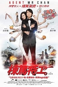 Watch Agent Mr. Chan (2018)
