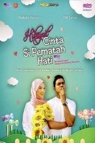 Hikayat Cinta Si Pematah Hati streaming vf poster