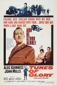 Einst ein Held (1960)