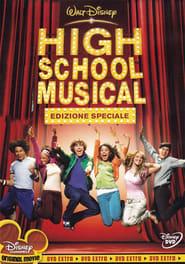 High School Musical (2006)