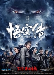 Wu Kong (2017) Watch Online Free