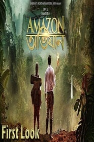 Amazon Obhijaan (2018) Hindi Full Movie Watch Online Free