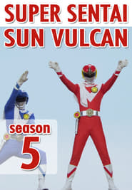 Super Sentai - Season 1 Episode 20 : Crimson Fight to the Death! Sunring Mask vs. Red Ranger Season 5